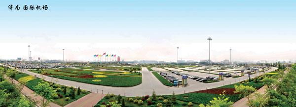 济南国际飞机场